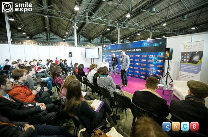 Выставка и конференцию социальных медиа Social Networking Congress & Expo (SNCE)
