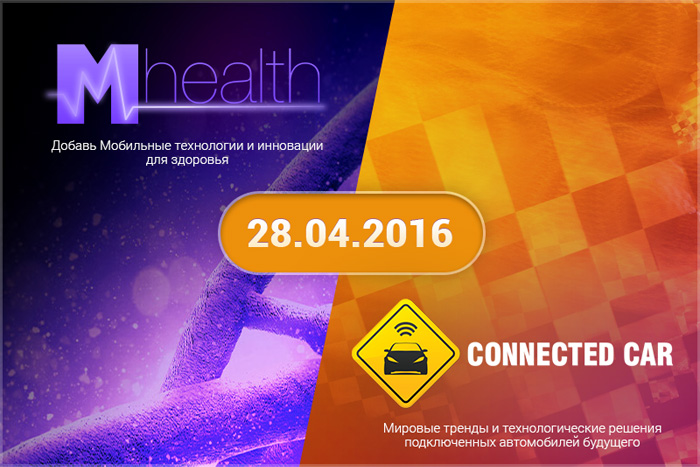 M-Health Congress + Connected Car Summit