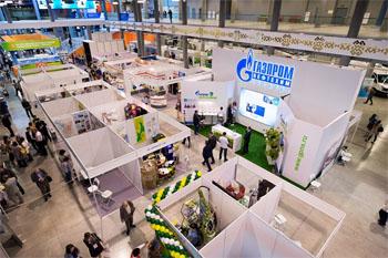 Международный экологический форум 2017