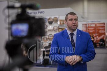CITY BUILD RUSSIA 2018