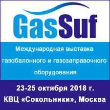 GasSuf 2018