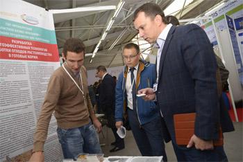 Международный бизнес-саммит 2017