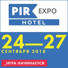 PIR EXPO Hotel / ПИР - ОТЕЛЬ 2018