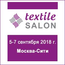 Textile Salon 2018